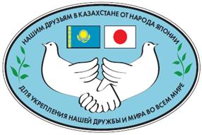 kazakhstan-japan