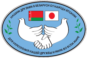 belarus-japan